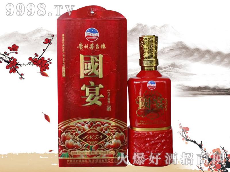 国宴酒花开富贵1858