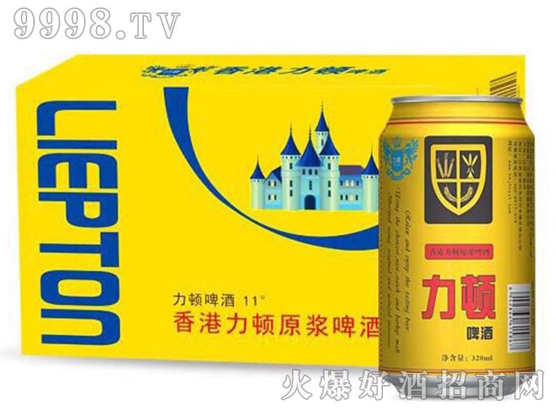 香港力顿啤酒11°