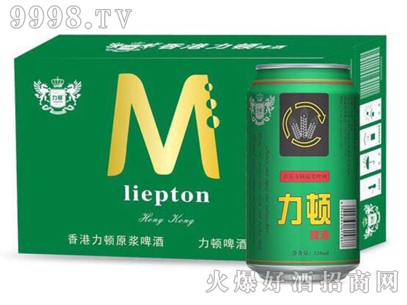 香港力顿蓝罐箱装