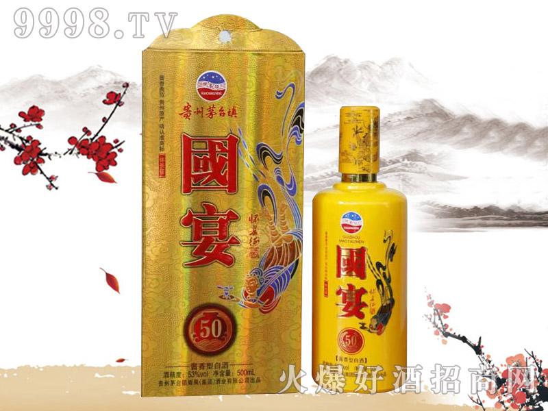 国宴酒50(黄卡)