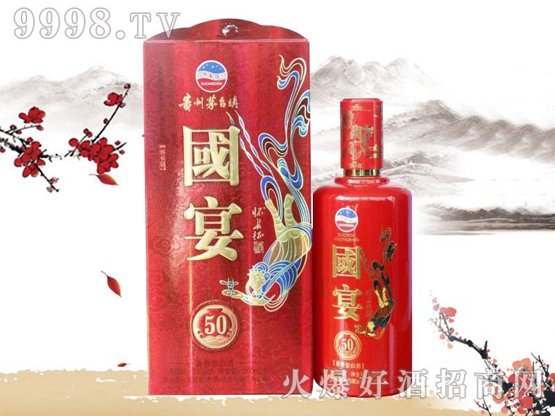 国宴酒50(红卡)