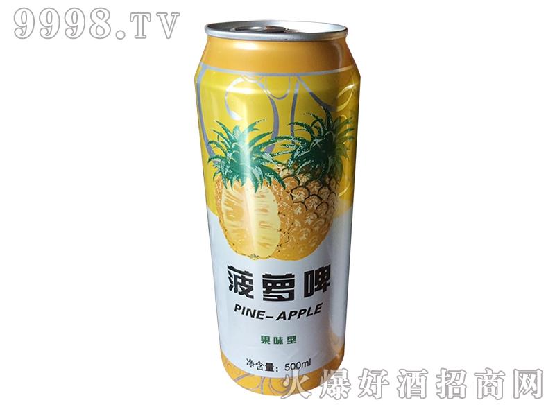 香港力顿果啤
