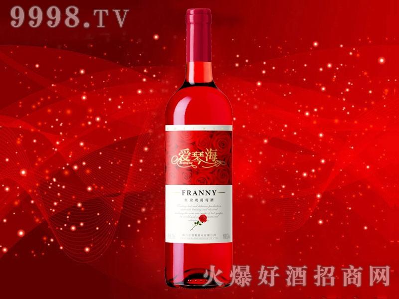 法郎妮・爱琴海红葡萄酒
