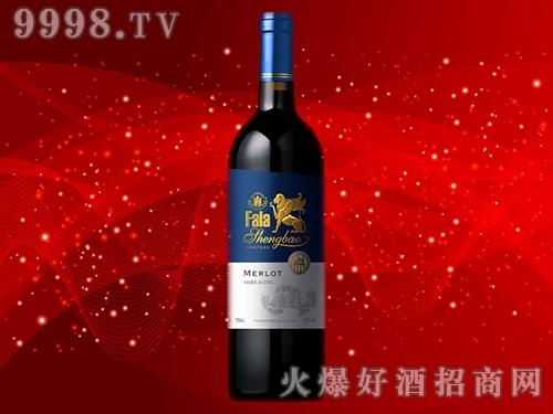 法拉圣堡・精品美乐干红葡萄酒