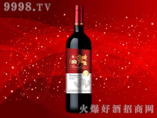 法拉圣堡・精品西拉干红葡萄酒