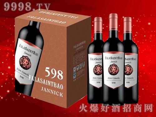 法拉圣堡・雅尼克干红葡萄酒