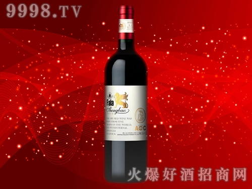 法拉圣堡・臻品美乐干红葡萄酒