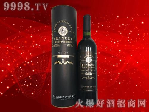 法郎妮・94庄园橡木桶黑圆桶干红葡萄酒