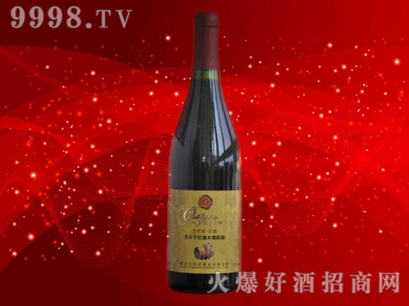 法郎妮・橡木桶美乐干红葡萄酒