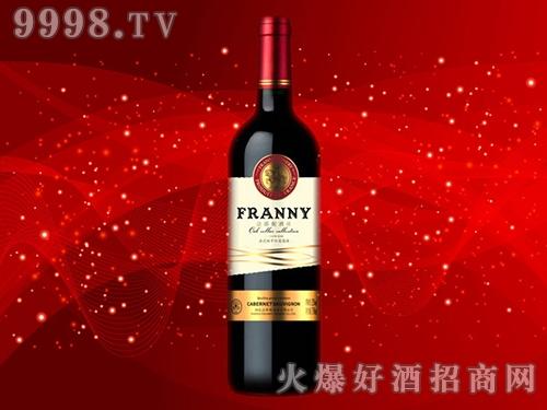 法郎妮・(精选级)赤霞珠干红葡萄酒