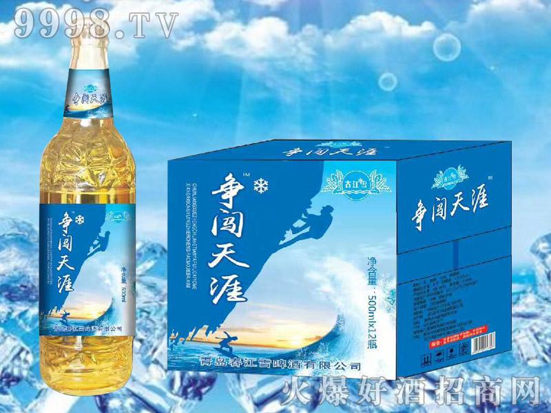 春江雪啤酒500ml争闯天涯