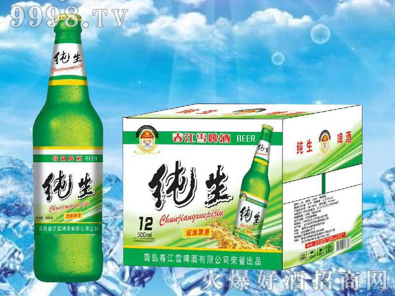 春江雪风味啤酒500ml