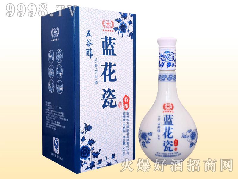 五谷醇蓝花瓷特酿酒