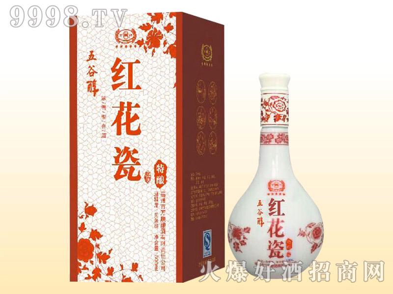五谷醇红花瓷特酿酒