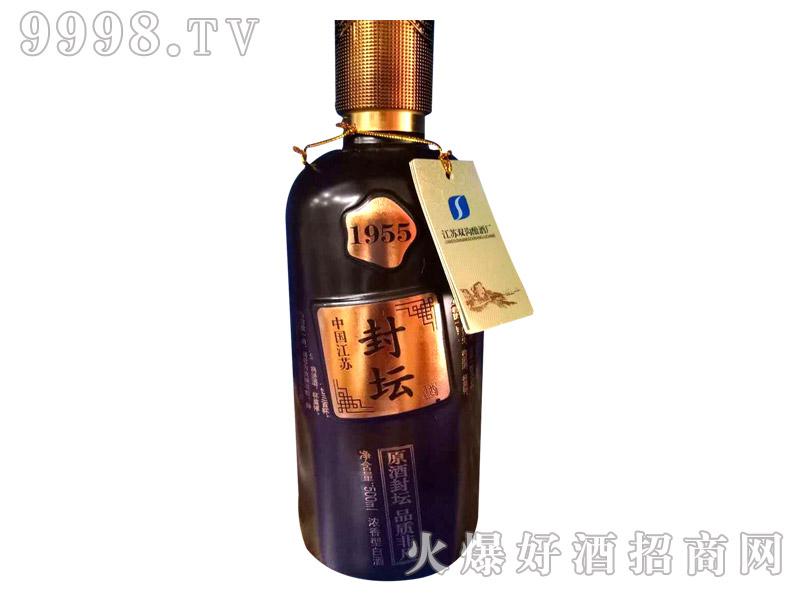 封坛原酒1955