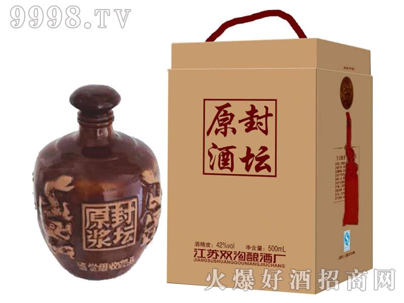 封坛原浆酒(箱)