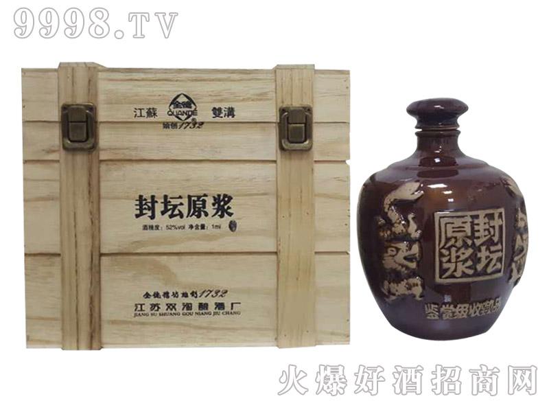 封坛原浆酒(坛)
