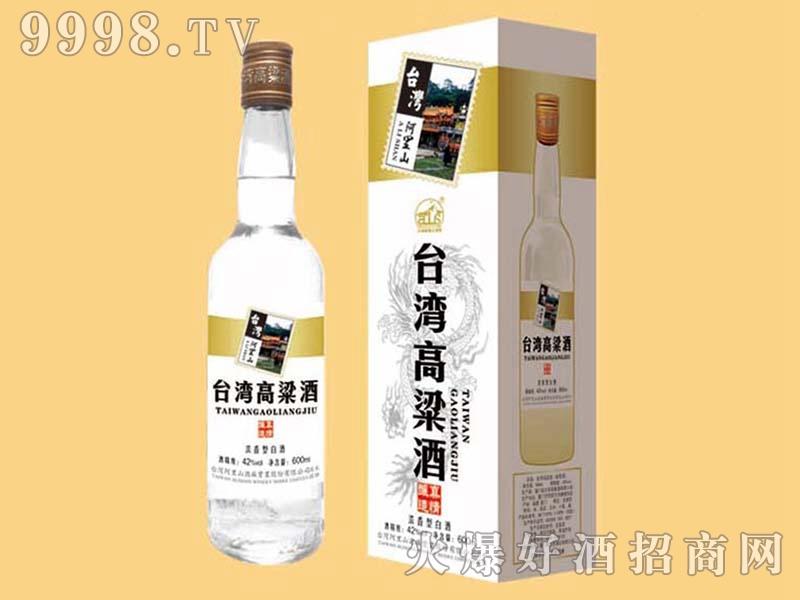 阿里山盒装-邮票酒-宝岛阿里山(厦门)酒业股份有限公司