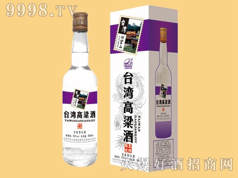 阿里山盒装-邮票酒42°-宝岛阿里山(厦门)酒业股份有限公司