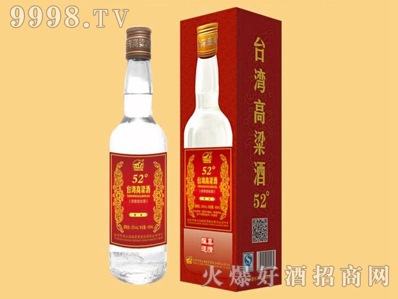 阿里山盒装-贵宾酒
