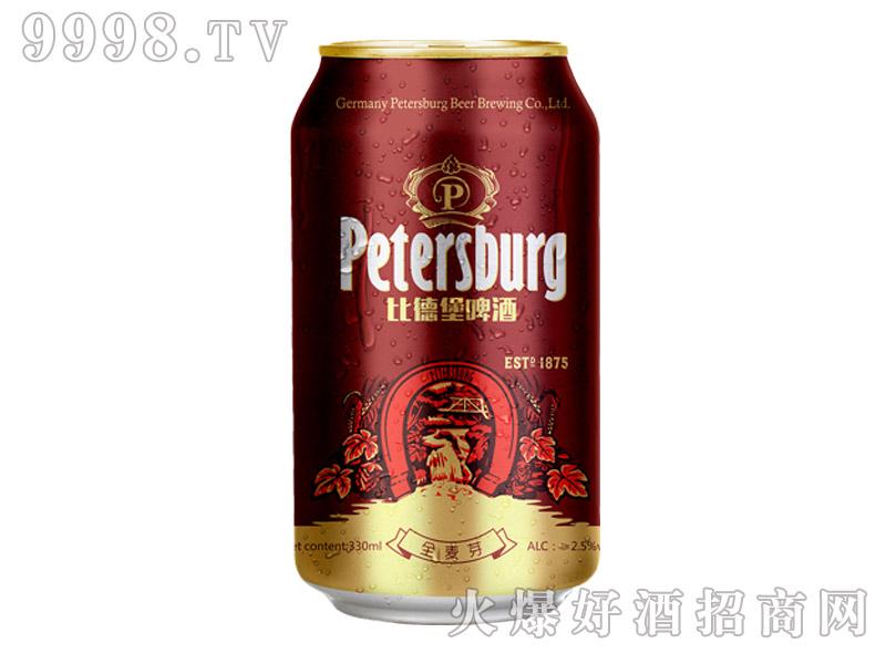 比德堡啤酒1875