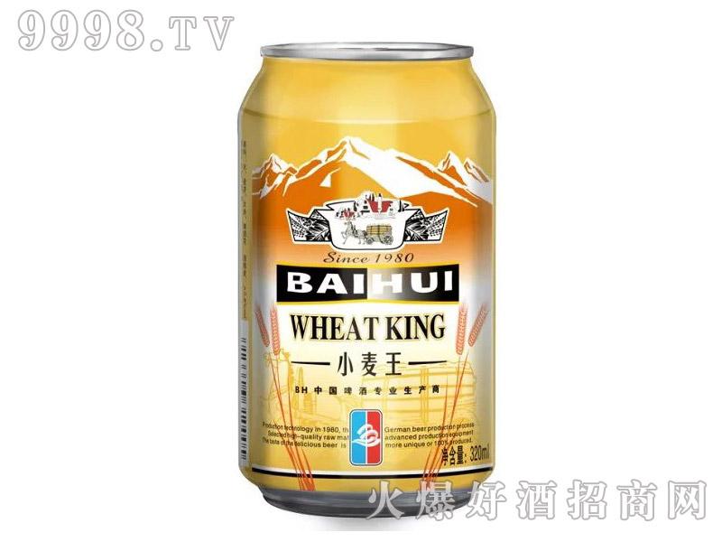 百惠啤酒・小麦王