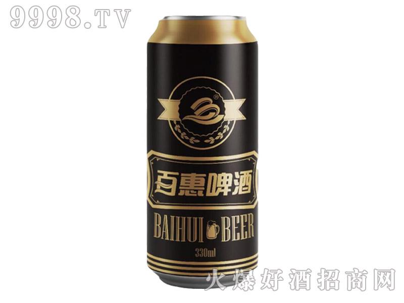 百惠啤酒・黑啤