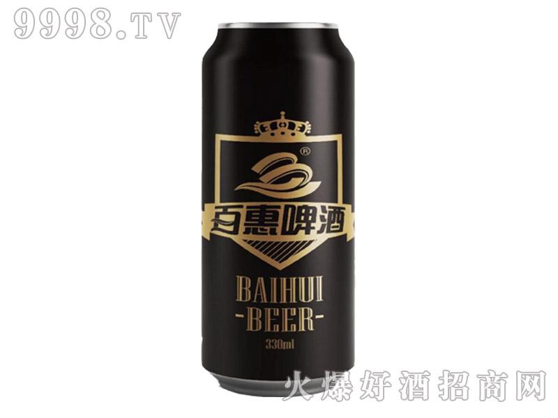 百惠黑啤330ml