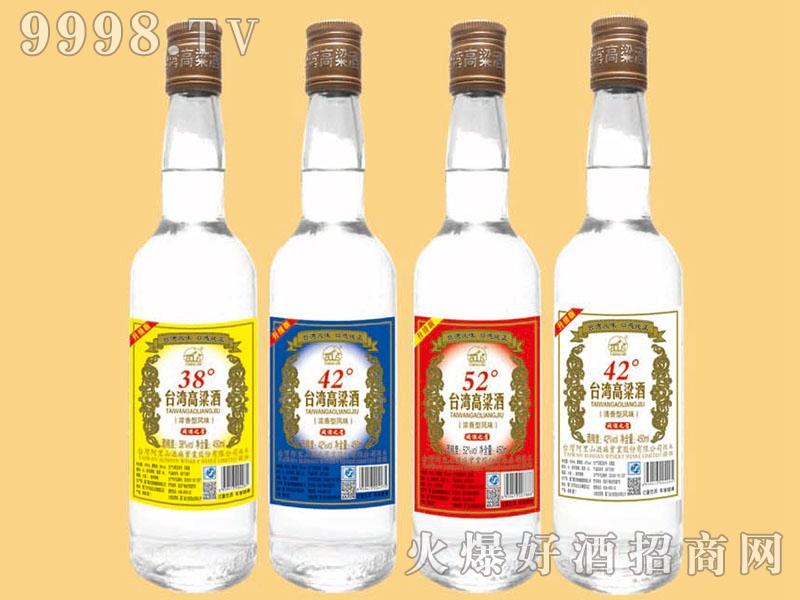 阿里山简装-闽酒之星450ml