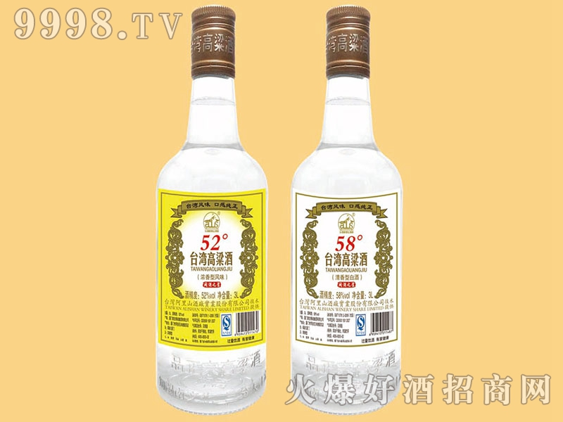 阿里山简装-闽酒之星3L