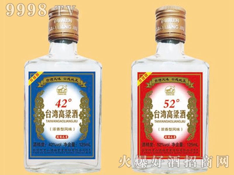 阿里山简装-闽酒之星125ml