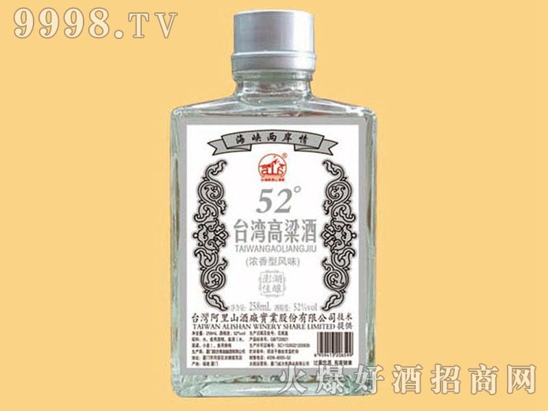 台湾高粱酒-彭湖佳酿52°258ml-宝岛阿里山(厦门)酒业股份有限公司