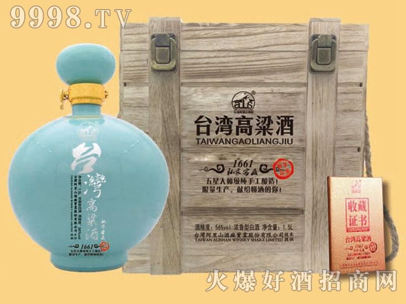 阿里山坛装-私家窖藏酒-宝岛阿里山(厦门)酒业股份有限公司