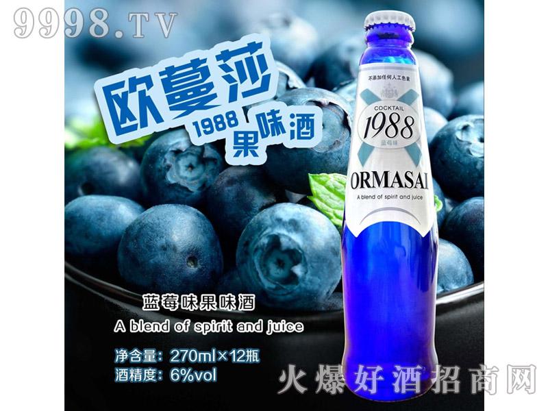 欧蔓莎1988果味酒・蓝莓味