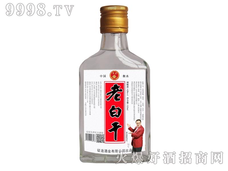 通途老白干酒42°125ml(红标)