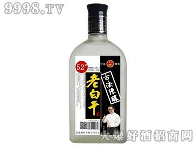 通途老白干酒52°500ml(扁平磨砂)