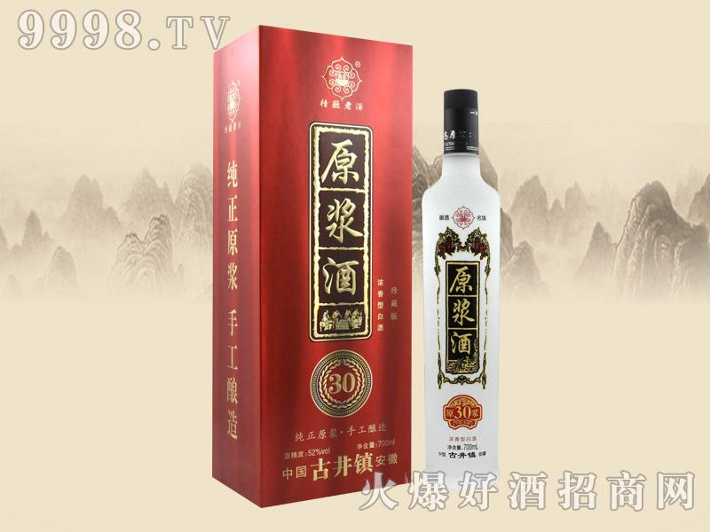 桂题老酒・珍藏原浆30