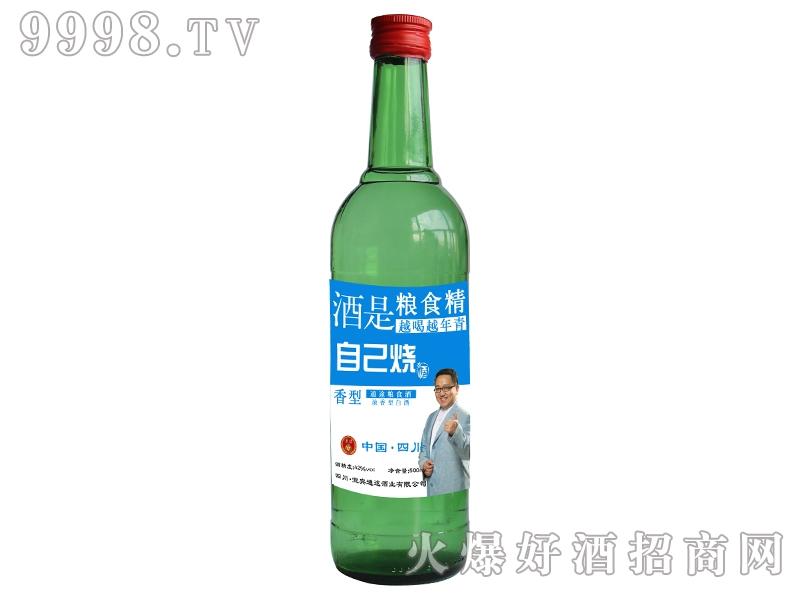 通途酒・青春句号蓝