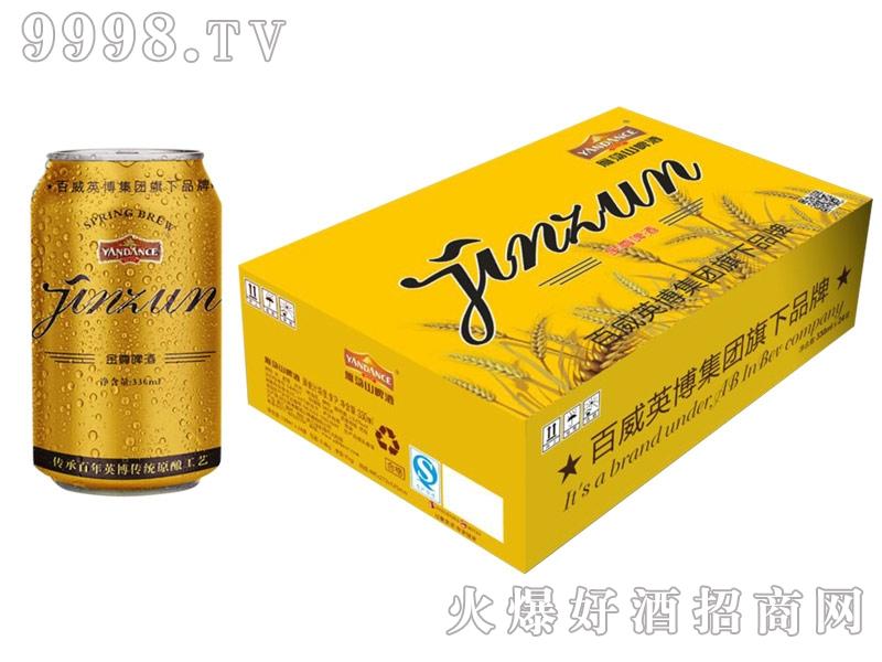 雁荡山啤酒-金尊