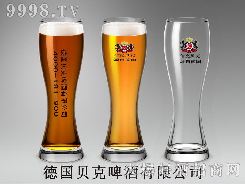 德国倍克贝克啤酒玻璃杯