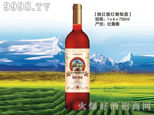 丝路晚红蜜红葡萄酒