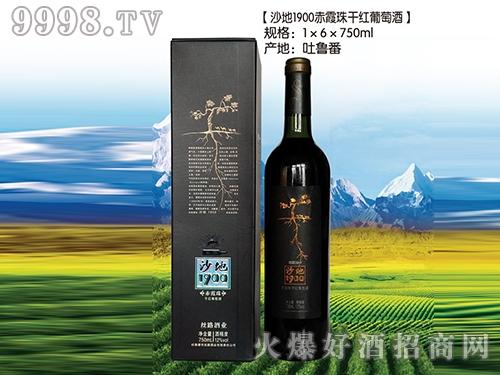 丝路沙地1900赤霞珠干红葡萄酒