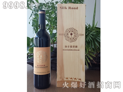 丝路洋葱干红葡萄酒橡木桶