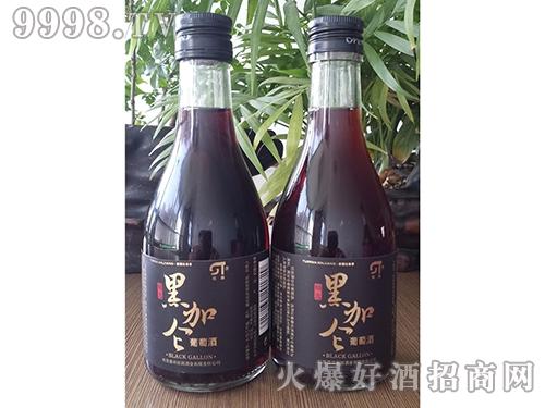 丝路黑加仑全汁葡萄酒8°300ML