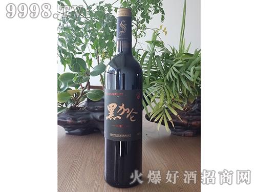 丝路黑加仑全汁葡萄酒8°750ML
