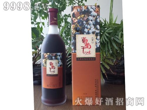 丝路盒装葡萄干风味全汁葡萄酒8°750ML