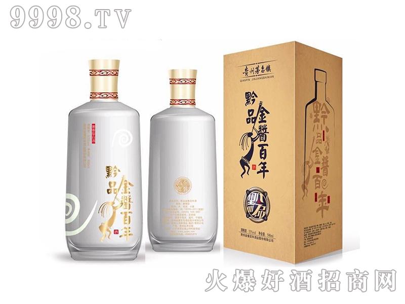 黔品金酱百年酒53度