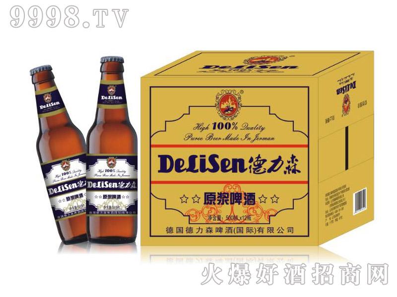 德力森原浆啤酒500mlx12瓶