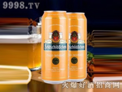 德国费尔德堡啤酒