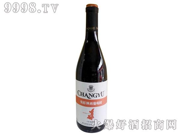 张裕解百纳干红葡萄酒750ml